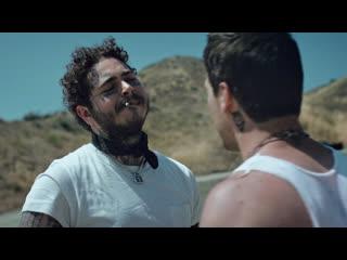 Премьера клипа! post malone feat. young thug - goodbyes (05.07.2019) ft.