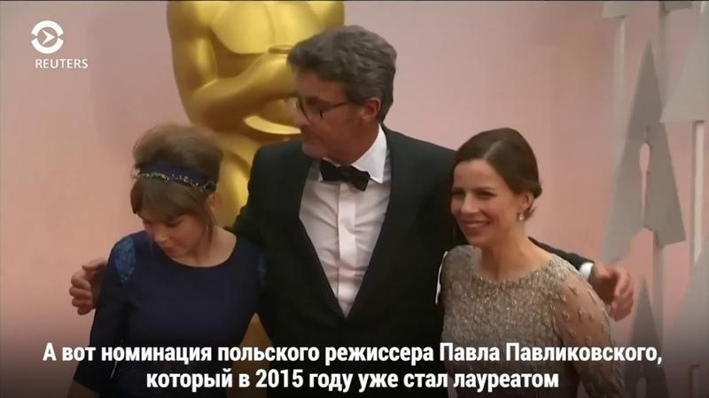 Оскар 2019 Рома и Фаворитка лидируют по количеству номинаций