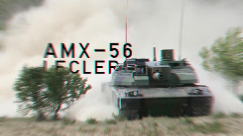 GARDE-FRONTIÈRE | AMX-56 Leclerc