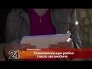 Жительница Нижнекамска требует с газонокосильщика 35 тысяч рублей за разбитое стекло автомобиля