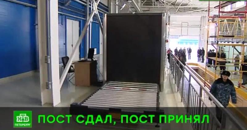 Петербургская таможня открыла Новоорловский терминал на северо западе города