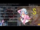 osu! Shiena Nishizawa - Meaning | 5.2 STARS | 142pp