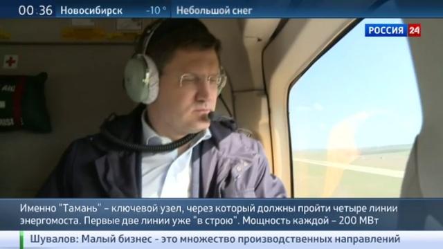 Новости на Россия 24 Александр Новак Крым без энергии не останется