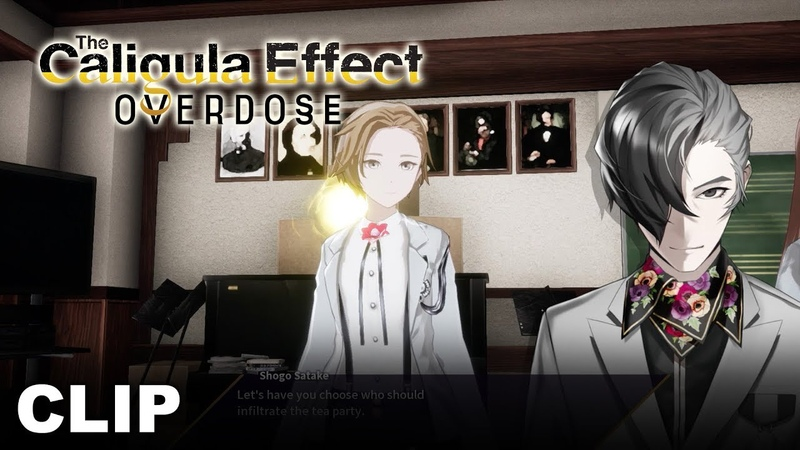 NS\PS4 - The Caligula Effect Overdose