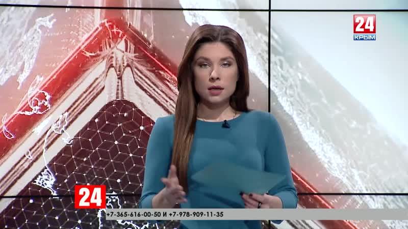 Скорбит вся Россия правительству Крыма пришло 77 телеграмм с соболезнованиями