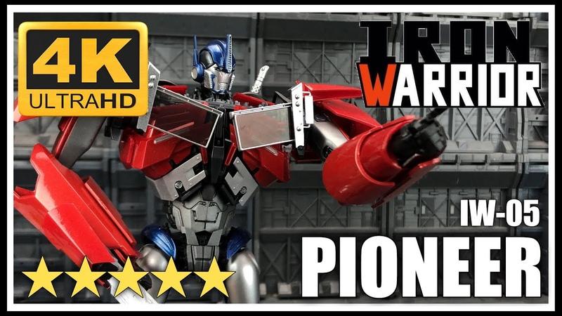 Iron Warrior IW-05 PIONEER Transformers Prime DMK Optimus Prime