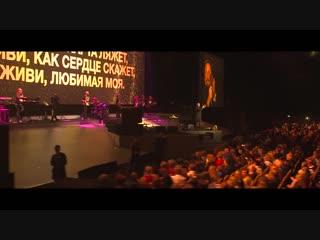 Стас Михайлов - Народный корпоратив - Олимпийский, декабрь 2015 \ Full HD
