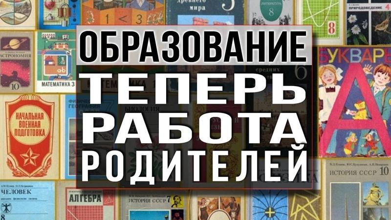 Учебники сталинской эпохи. Воспитание творца, а не потребителя
