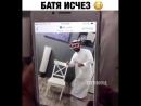 ВИДЕО _ ЗОНА 🔝ПОДПИШИСЬ🤙🏻 в Instagram_ «😂😂😀»