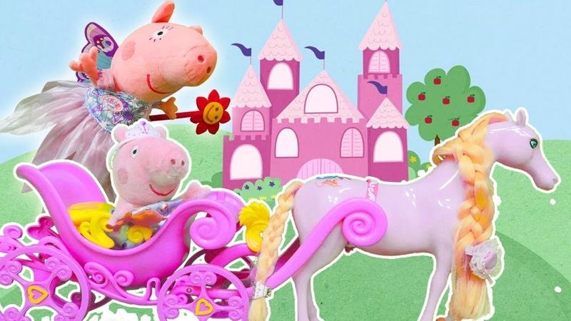A história da Cinderela! Peppa Pig Português.