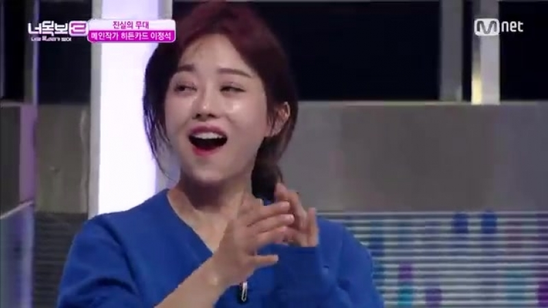 I Can See Your Voice 3 유정 울린 감동무대, 이정석 ′사랑 그 몹쓸병′ 160908 EP.11.mp4