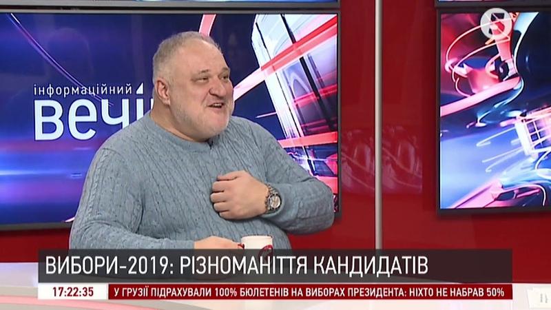 Барна і Фірташ Зеленський Вакарчук та передвиборне Володимир Цибулько Інфовечір 29 10 2018