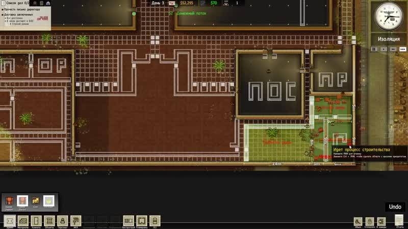 [Картавый Кит] Prison Architect - Мод Prisoners of War [1 - Немецкий Концлагерь]