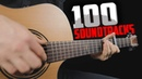 Top 100 Soundtracks on guitar