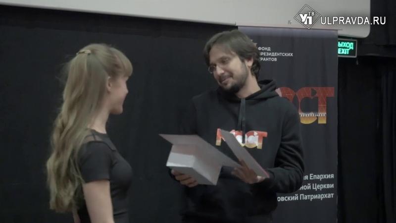 Выпускники Школы тележурналистики «Мост» представили премьеру фильма «Андрей Симбирский»