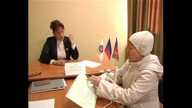Депутат Народного Совета ДНР Ирина Попова провела прием жителей Старобешевского района