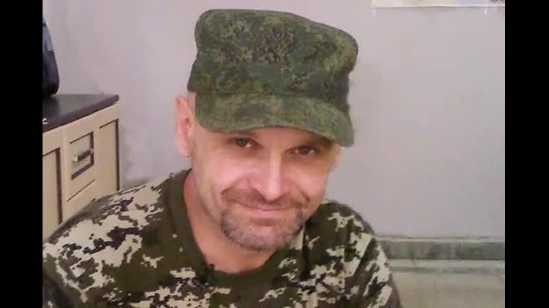 Донечка моя - исп. командир бригады «Призрак» Алексей Мозговой