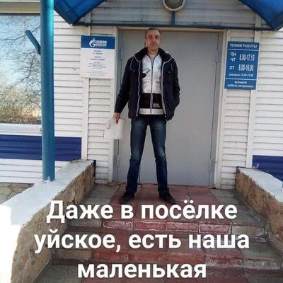 Алексей Семечкин