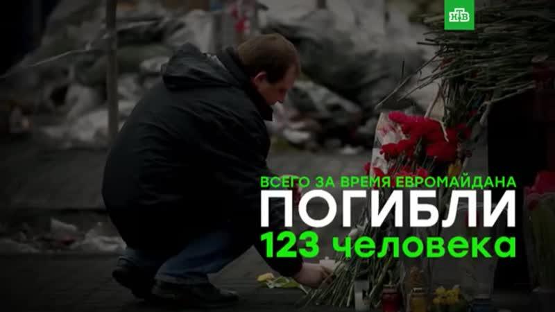 Печальная годовщина 5 лет кровавым событиям в Киеве