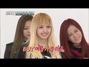 Weekly Idol EP.277 BLACKPINK 2X faster version BOOMBAYA!!