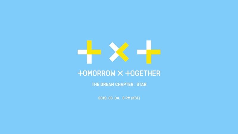 TXT (투모로우바이투게더) - The Dream Chapter STAR