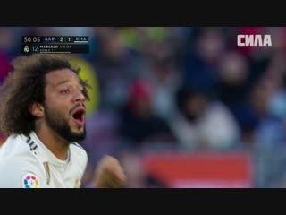 «Барселона» - «Реал Мадрид». Гол Марсело