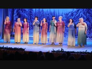 Новогодний концерт ансамбля лирической песни Радуга-12.01.2019-2