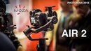 Moza AIR 2 | FIRST LOOK at Photokina 2018 | Better than the Ronin-s? Best follow focus system?