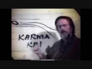 Alan Watts - Karma