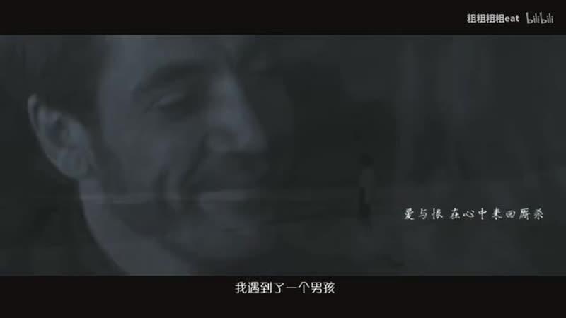 Реквизировано видеоклип по пейрингу СалазарДжек 【萨杰】若这般缠绵绵绵绵绵绵,都不留片甲.