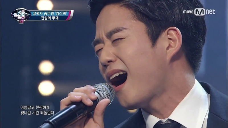 TOP 5 HANDSOME BOYS WITH AWESOME VOICE - I CAN SEE YOUR VOICE SS4