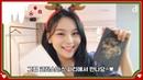 [ⓓeaser] '막내즈' 크리스마스 파티 초대ver (여자친구:엄지)