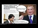 Последние шокирующие новости России! Бармалейка.