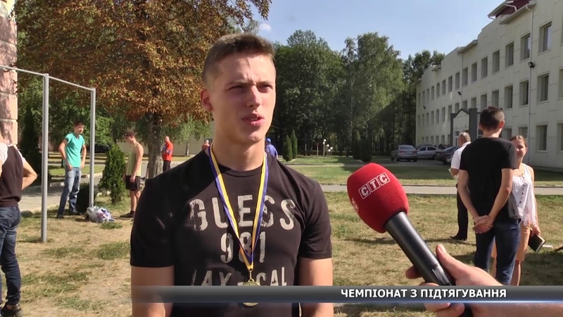 В СумДУ пройшов чемпіонат з підтягування серед студентів