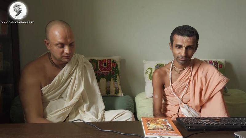 Дамодара дас и Баларамачарйа дас – Беседа о женщинах-дикша-гуру и культурном расколе в ИСККОН