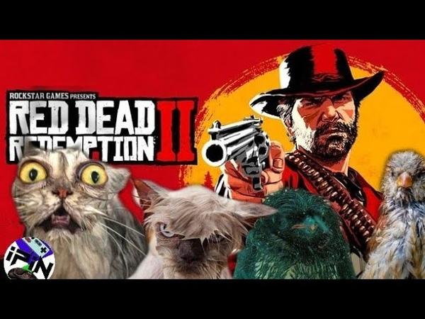 Red dead redemption 2 смешное прохождение. Дежавю стрим Артурчик зависает по полной)