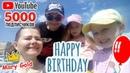 5000 подписчиков С Днем рождения Маша Мэри Голд