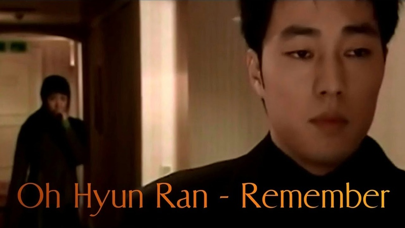 [FMV, RUS SUB ]Oh Hyun Ran - Remember (OST What happened in Bali)