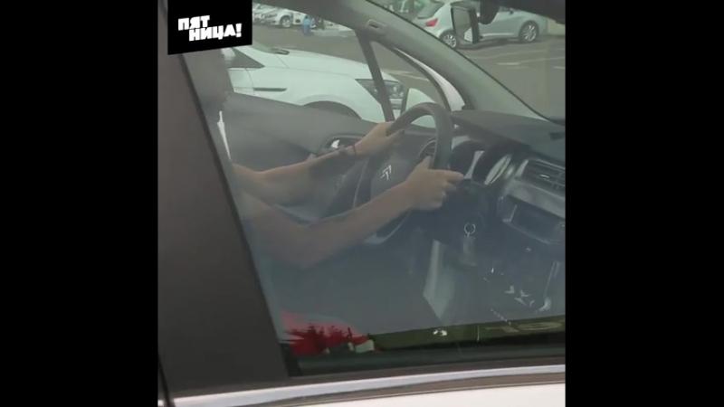 Настя Ивлеева и ручная коробка передач... (480p).mp4