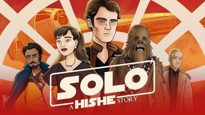 Как Следовало Закончить Фильм Хан Соло: Звёздные Войны. Истории