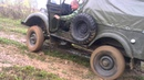 ГАЗ-69 рвется на волю.
