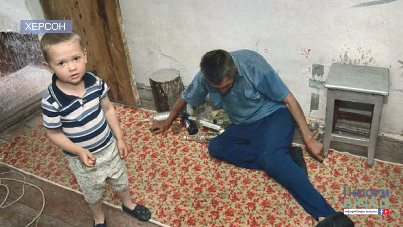 У Херсоні ювенальні поліцейські перевірили умови проживання 20 дітей у проблемних родинах