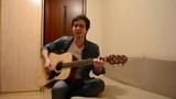 Rudderless Billy Crudup - Sing Along (Cover)