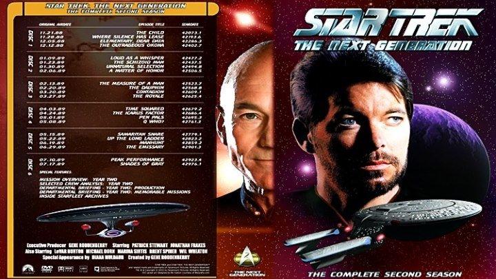 Звёздный путь. Следующее поколение [39 «Время в квадрате»] (1989) - фантастика, боевик, приключения