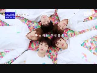 [voice teaser #01] tomorrow x together debut celebration show