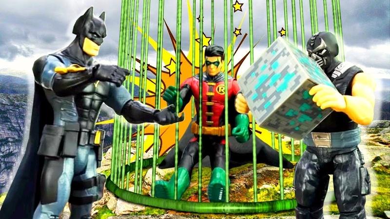 Супергерои Бэтмен и Робин на острове Бэйна! Видео с игрушками.