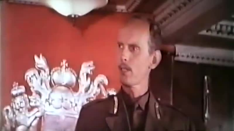 İşarəni Dənizdən Gözləyin (1986)