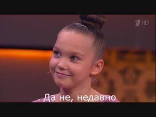 Устина Абрамова. Лучше всех! Фрагмент выпуска от02.12.2018