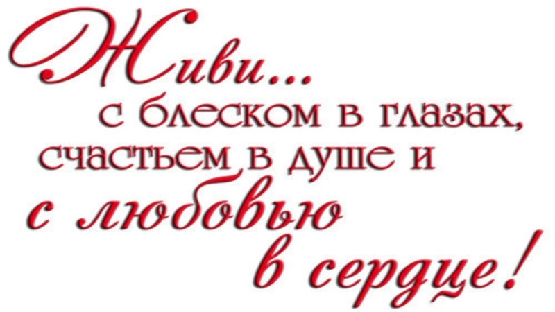 Код Больших Денег! Константин Довлатов.Презентация!