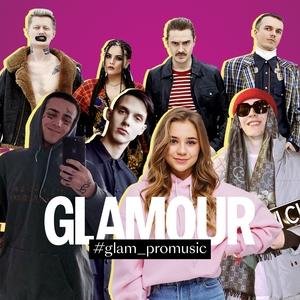 #glam_promusic